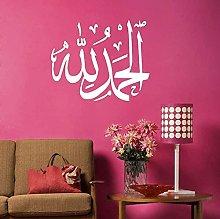 wwhhh Adesivo in stile musulmano islamico