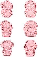 Yxinghai - Stampo per biscotti di Natale, in